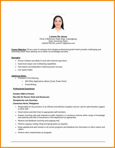 Caregiver Experience by Caregiver Experience Resume Eezeecommerce