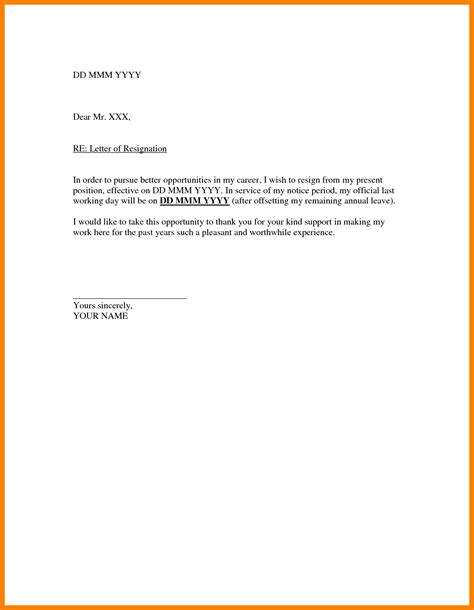 resign email format cover letter samples cover letter