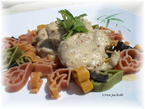 cuisine filet mignon filet mignon de porc sauce moutarde cuisson vapeur blogs de cuisine