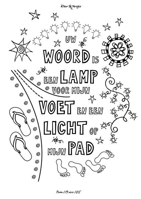 Kleurplaat Handletteren by Handlettering Kleurplaat Bijbel Hoe Werkt Kleurplaten
