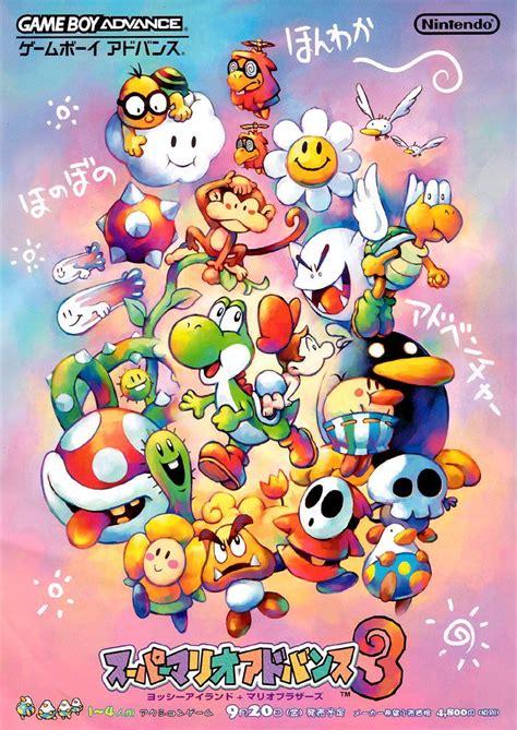 Super Mario Advance 3 Yoshis Island Super Mario Super