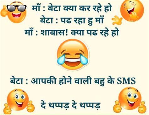 top  whatsapp  funny status  hindi  mariduniya