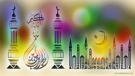 Islamic Animation Wallpaper For Mobile - islamic wallpapers hd 2017 183