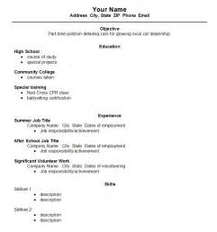 high student resume template no experience pdf high resume template e commercewordpress
