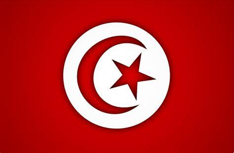 tunisia flag drapeau tunisie riyadh fond trade mark tunisian ecran afro embassy law ip flags accessible suddenly become