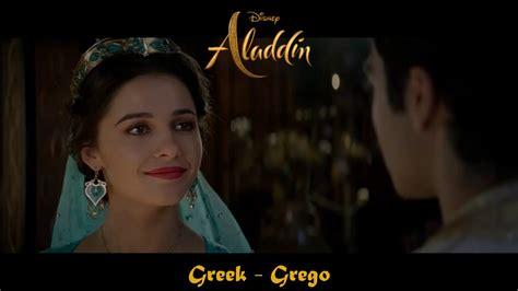 Aladdin (2019) A Whole New World One Line