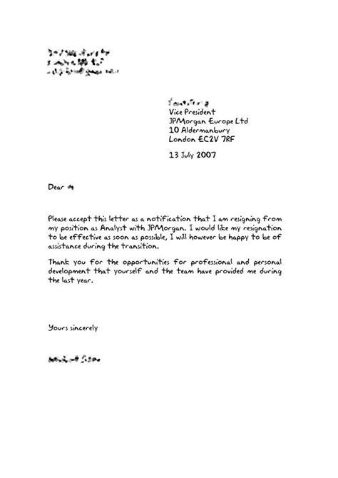 written warning letter template ireland disciplinary