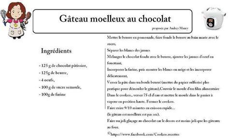 recette de cuisine cookeo gâteau moelleux au chocolat recettes cookeo