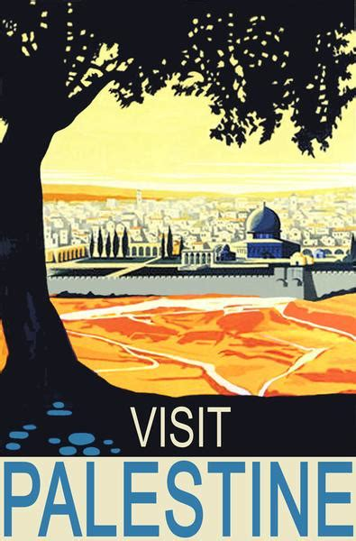 visit palestine poster middle east books