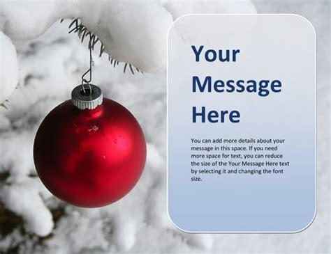 printable christmas flyer