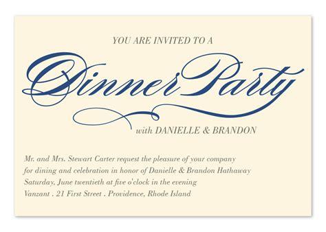invited  dinner corporate invitations  invitation