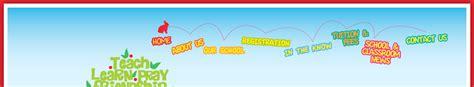 welcome west baptist preschool and kindergarten 647   bg header