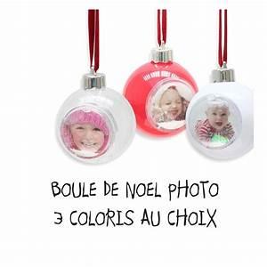 Ma Premiere Boule De Noel : boule de noel personnalisee pour bebe ~ Teatrodelosmanantiales.com Idées de Décoration