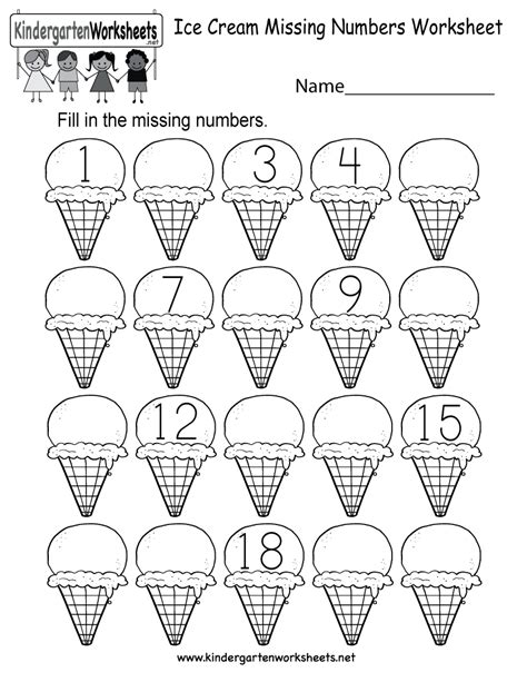 free printable ice cream missing numbers 1 20 worksheet