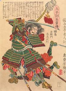Medieval Samurai Lifestyle: The Way Of The Warrior | Japan ...