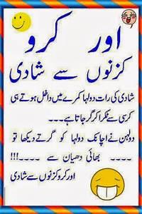Sad SMS in Hindi in urdu in english in punjabi marathi pic ...