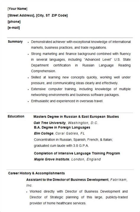 Resume Builders In College by Professional Resume Sles For College Students
