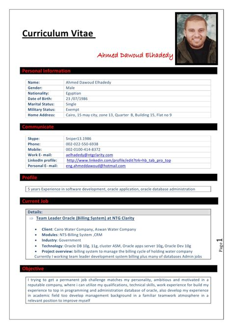 Curriculum Vitae Format For Information Technology by Ahmed Dawoud Curriculum Vitae