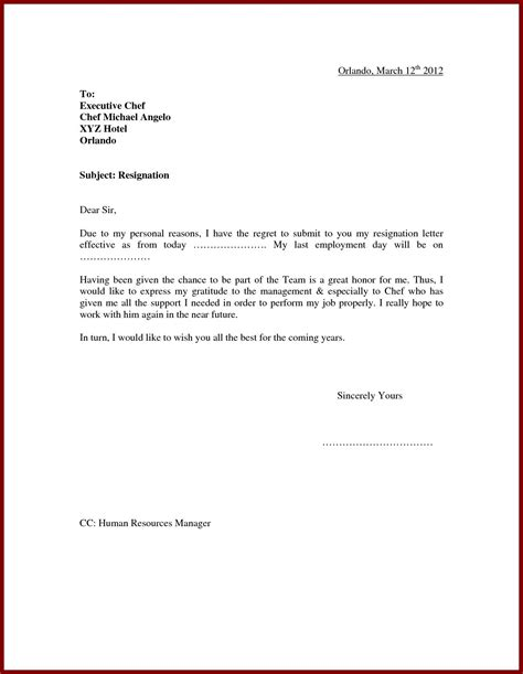 refrence  resign letter due  personal reasons