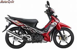 Honda Supra X 125  Motorcycle