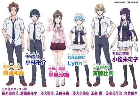 Fuuka Anime Genres L Anime Fuuka Dat 233 Au Japon