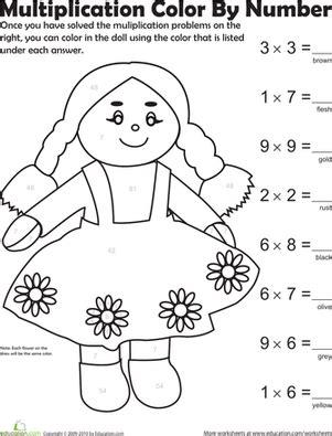 multiplication color  number doll  worksheet