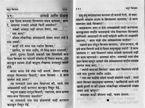 majhi aai essay  marathi  keywordsfindcom