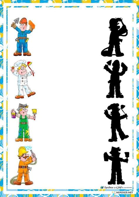 HD wallpapers printable worksheets for primary school