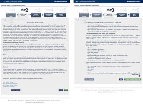 Ecclesiastical Endorsement Driverlayer Search Engine