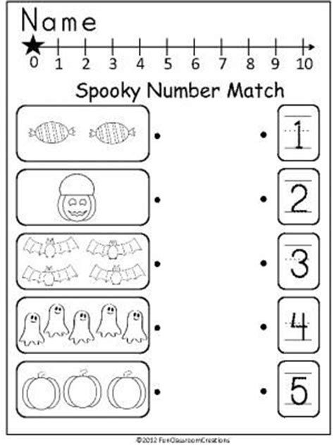 Halloween Number Match Freebie That Can Be Used Anytime In October For Prek Or Kindergarten