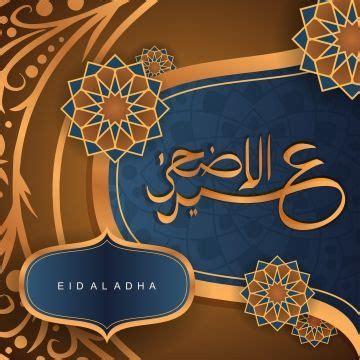 eid al adha mubarak greeting festival design  arabic