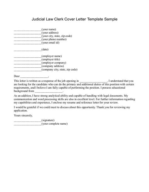urban pie cover letter  law clerk technical report