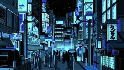 Pixel Japan Street Animated Vaporwave Aesthetic Wallpapers