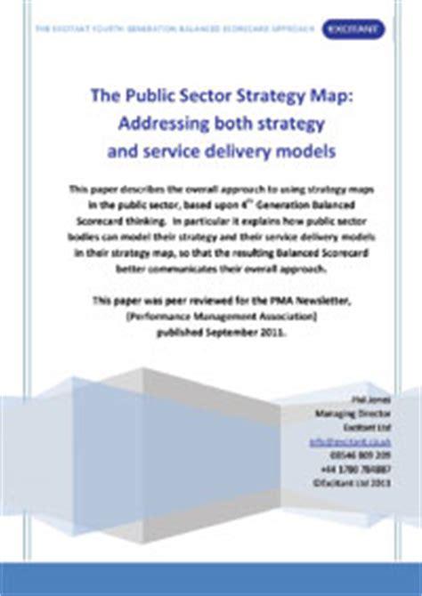 public sector balanced scorecard