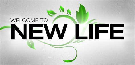 كيف ابدأ حياة جديدة  اكاديميه الاستثمار فى الانسان