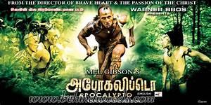 Apocalypto 2 full movie in hindi | Apocalypto Full Movie In Hindi