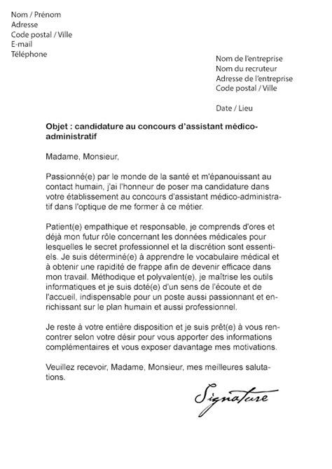 poste adjoint des cadres hospitaliers emploi lettre motivation adjoint cadres de poste