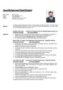 food technologist resume cover letter cv faisal for food science processing and technology
