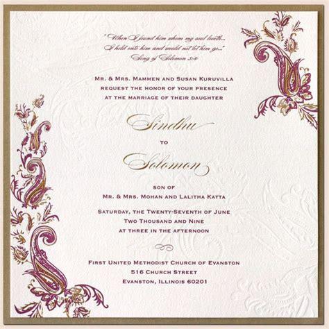 indian wedding card ideas Google Search wedding cards