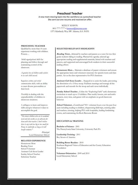 preschool resume objective resumes design