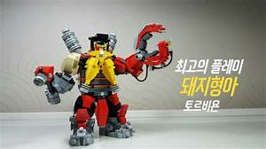 The World Needs Heroes A Lego Overwatch Collection