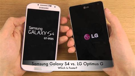 samsung galaxy s4 vs lg optimus g which is faster