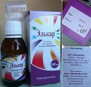 Препарат элькар для похудения отзывы