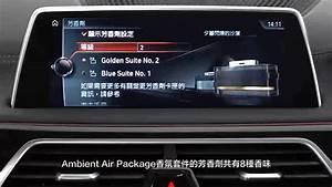 Bmw Ambient Air : bmw x3 ambient air package youtube ~ Jslefanu.com Haus und Dekorationen