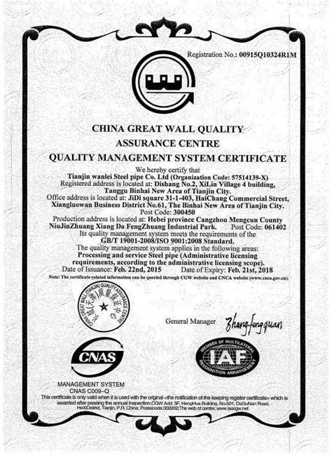 Especificação padrão para ASTM A106 SA106 sem costura