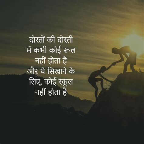 100+ Sad Friendship Quotes In Hindi With Images, Funny Quotes. Crush Life Quotes Tumblr. Song Quotes Lou Reed. Morning Quotes For Wife. Inspirational Quotes Graduation. Coffee Quotes Morning. Uplifting Summer Quotes. Quotes About Love Soulmate. Happy Quotes Inspirational