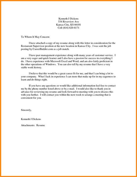 to whom it may concern letter