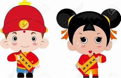 Chinese Clipart China Clip Happy Kid Children