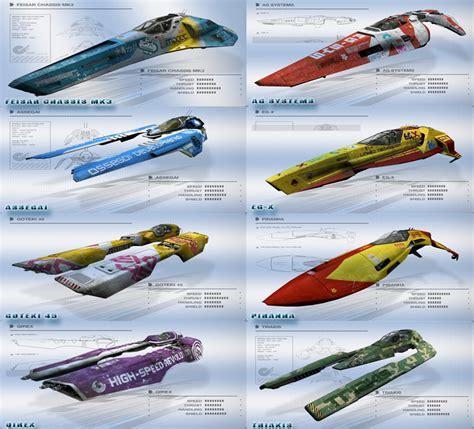wipeout hd ship game ships 2097 day1 crazy salvato da