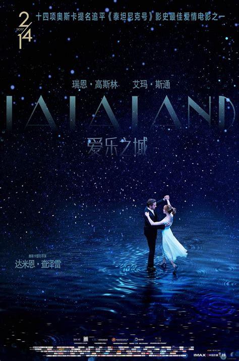 La La Land Dvd Release Date  Redbox, Netflix, Itunes, Amazon